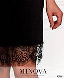 Платье №4096Н-чёрный, фото 4
