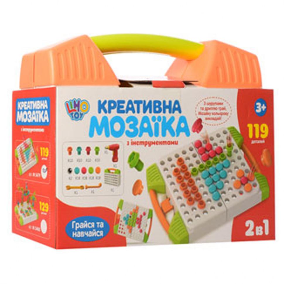 Мозаика детская M 5479 Шуруповерт в чемодане 119 дет. Оранжевый