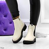 Стильные молодежные бежевые зимние женские ботинки челси, фото 5