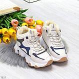 Бежевые зимние женские кроссовки с рефлективными светоотражающими вставками, фото 9