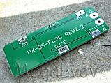 BMS 3S Контроллер плата балансировки  и защиты для Li-Ion 18650  3S 20A 12,6В, фото 3