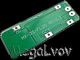 BMS 3S Контроллер плата балансировки  и защиты для Li-Ion 18650  3S 20A 12,6В, фото 6