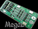 BMS 3S Контроллер плата балансировки  и защиты для Li-Ion 18650  3S 20A 12,6В, фото 5