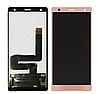 Дисплей (экран) для Sony H8216 Xperia XZ2/H8266 + тачскрин, розовый, оригинал