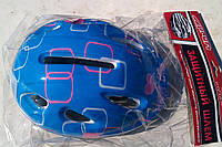 Защитный шлем для катания на роликовых коньках