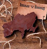 Шоколадная Карта Украины Ковальня шоколаду 80% 78 г (000109К)