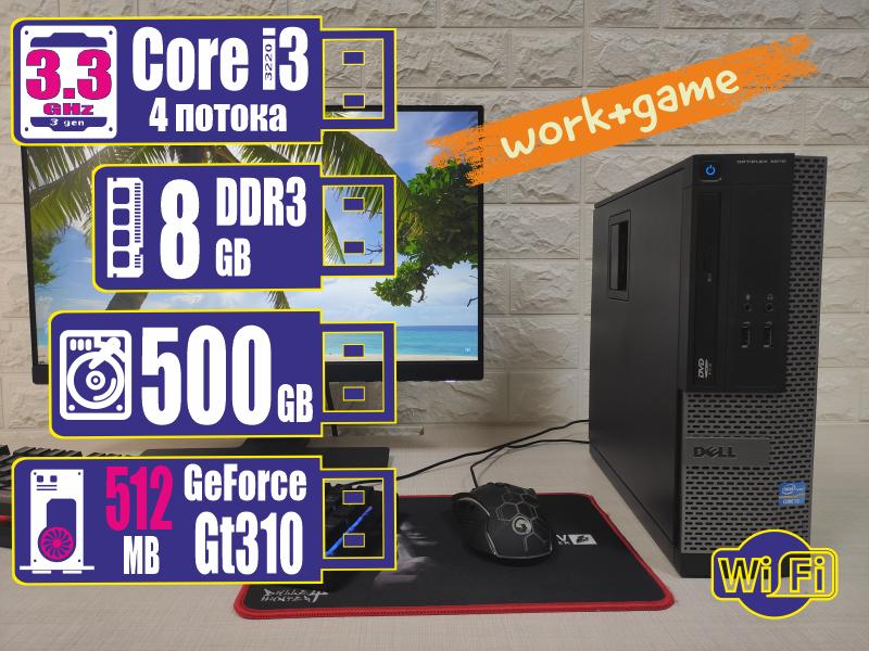 Системный блок компьютер DELL 3010 SFF i3-3220/8GB/500GB/GT310 512Mb