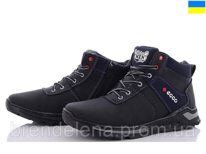 Мужские ботинки зимние р40-45 (код 7000-00)