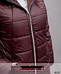 Куртка женская демисезонная с капюшоном удлиненная размеры: 52-66, фото 6
