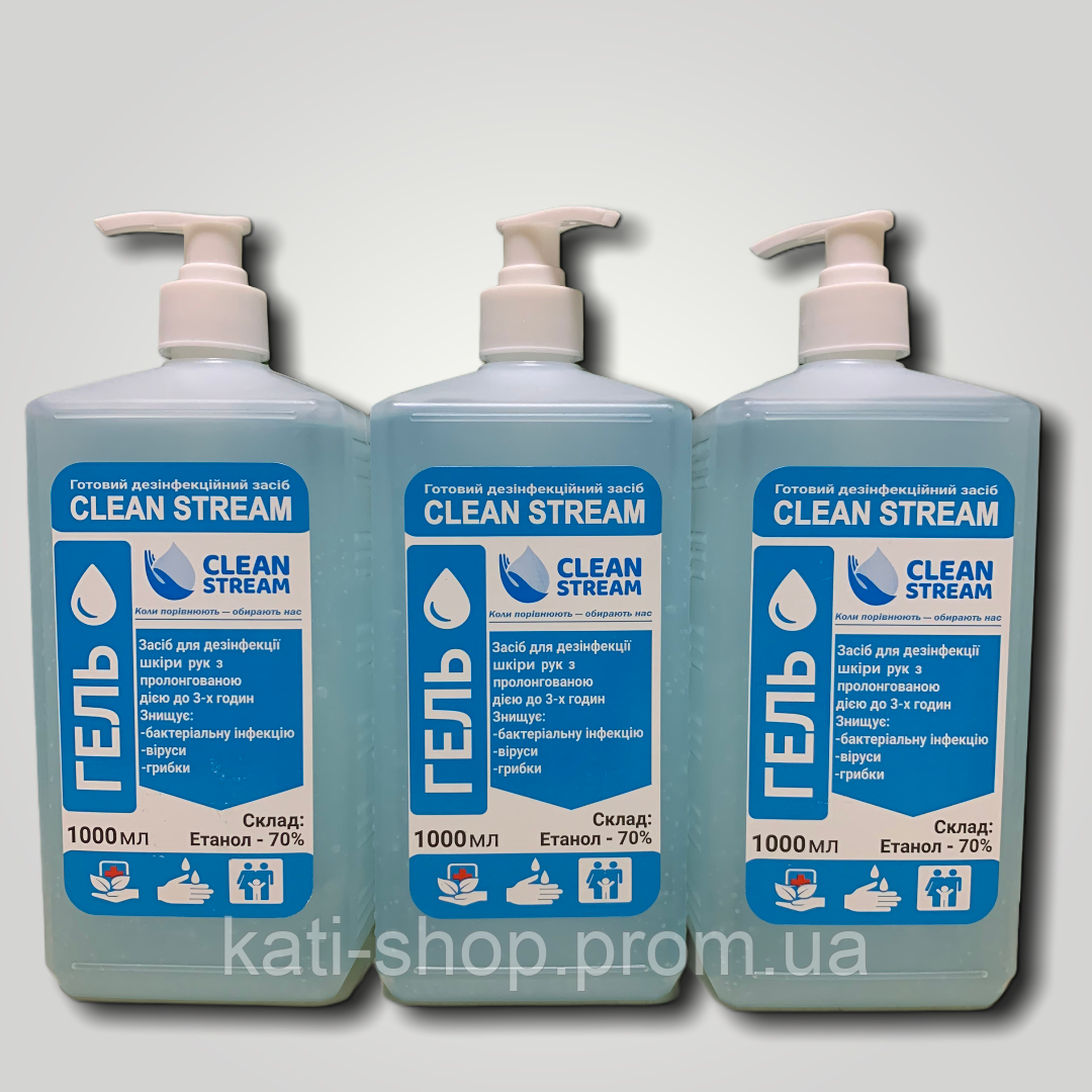 Дезинфицирующее средство Clean Stream гелевая форма 1 литр
