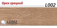 Плинтус Line Plast Орех Грецкий L002