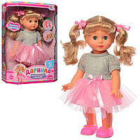 Кукла интерактивная Limo Toy Даринка (32см, муз-песня, звук(укр), реагир.на хлопок) M 4163 UA, 009795
