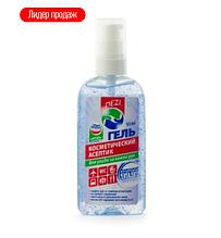 Антисептик для рук гелевий 95мл з маслами 52.5% DEZI з дозатором