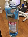 Антисептик для рук 1л 70% с дозатором COVISEPT спиртовой для дезинфекции, фото 3