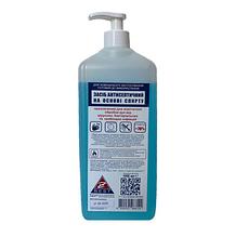 Антисептик 1л Z-ВЕЅТс дозатором на основі спирту (70%)