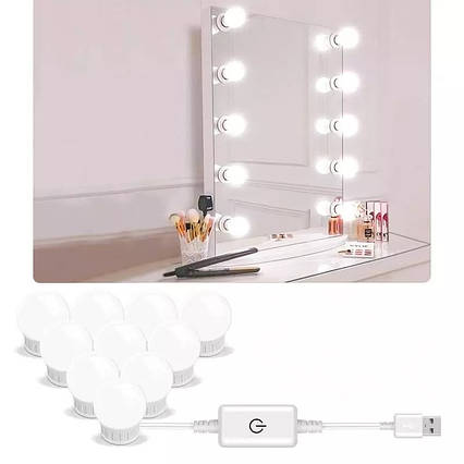 Светодиодная LED подсветка Нейтральный белый для зеркал с регулировкой яркости 10 ламп