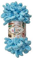Турецкая пряжа для вязания Alize Puffy (Пуффи) пряжа вяжется руками 287 светло- бирюзовый.