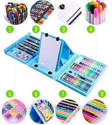 Набор для детского творчества чемодан 208 предметов для мальчика