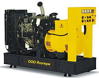 Дизельный генератор (электростанция) Lovol (Perkins), 50 кВА