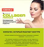 Collagen Formula для красоты кожи ,волос, ногтей и для  необходимого  питаниея  суставов, 20 стиков по 9,5гр, фото 7