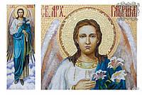 Прямоугольные иконы из мозаики