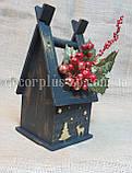 Кашпо домик 31*15см, черные+золото, фото 2