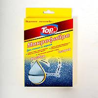 Салфетка микрофибра универсальная 35*35 Top Pack®