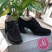 Туфлі жіночі замшеві лофт