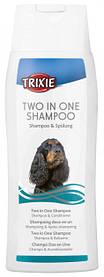 """Шампунь + кондиціонер для собак """"Two in One"""" 250мл, Trixie TX-29197"""