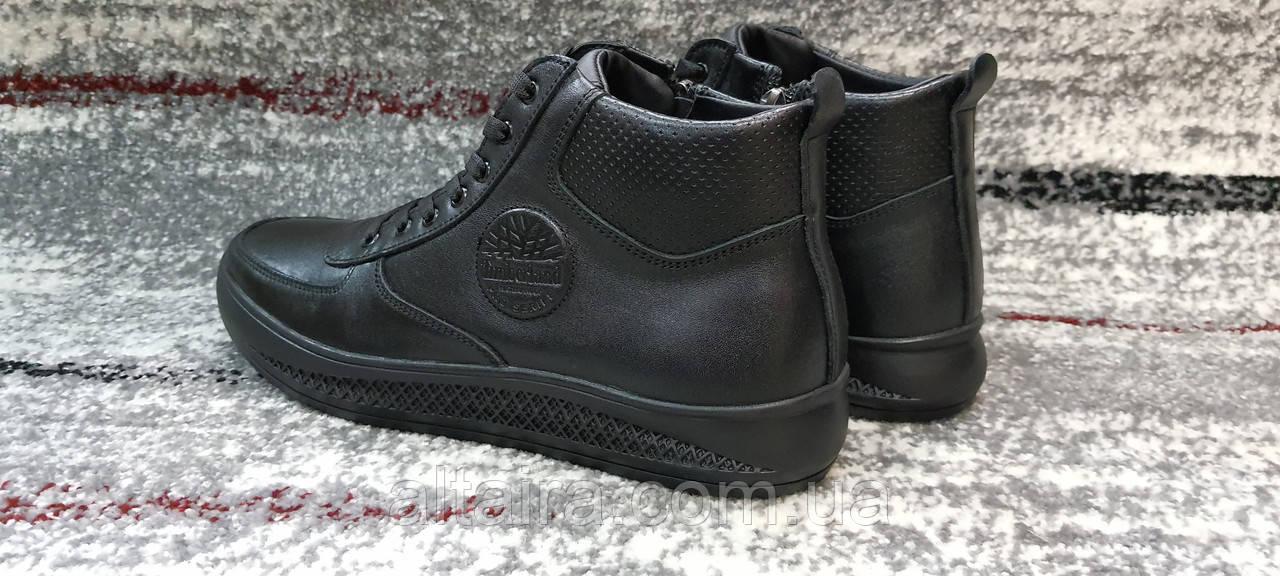 Мужские зимние кожаные кеды-ботинки черного цвета. Размеры 41-45.
