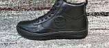 Мужские зимние кожаные кеды-ботинки черного цвета. Размеры 41-45., фото 4