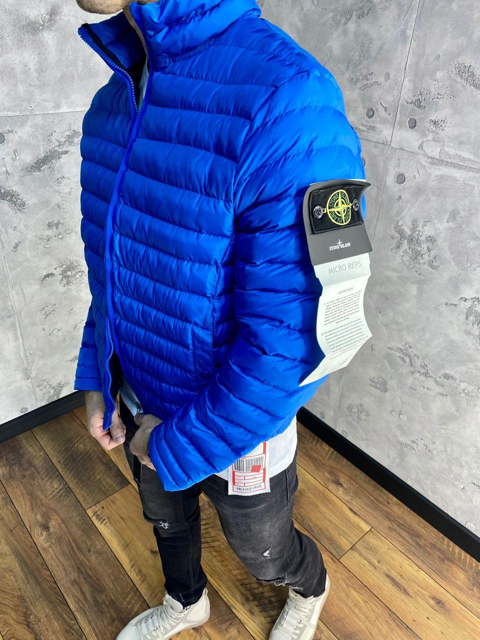😜 Куртка Чоловіча куртка синя Stone Island