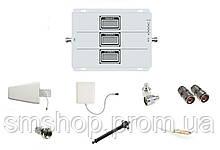Anteniti Professional Kit