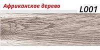 Плинтус Line Plast Африканское дерево L001