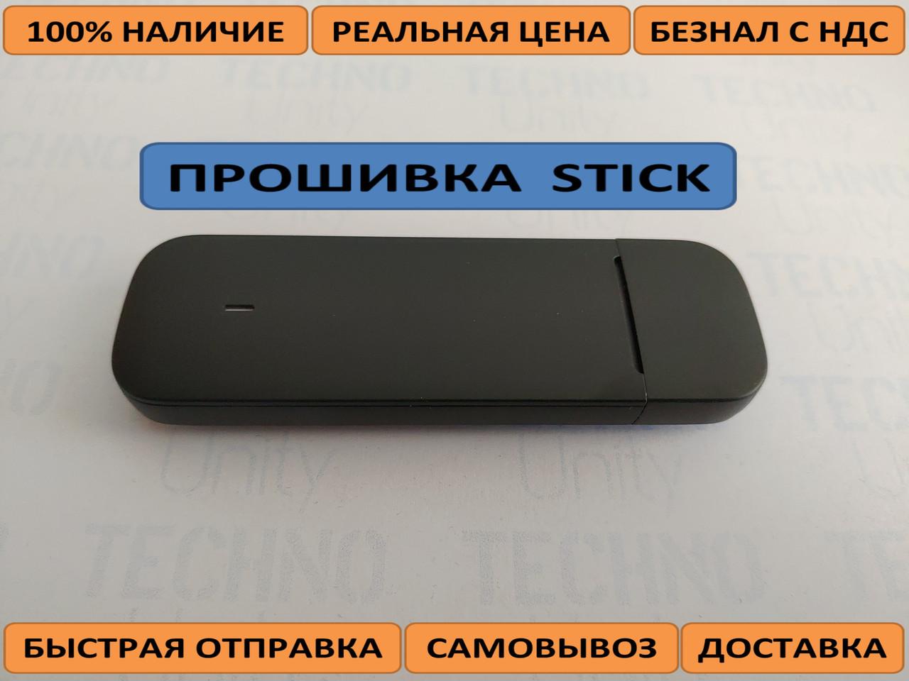 4G USB модем Huawei E3372H-607 LTE Stick Firmware Unlock
