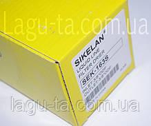 Фильтр промышленных холодильников SIKELAN SEK-163S, фото 3