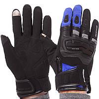 Мотоперчатки комбинированные SCOYCO черно-синие MC17B (реплика), фото 1