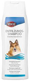 Шампунь для собак, полегшує розчісування шерсті, 250мл, Trixie TX-2921