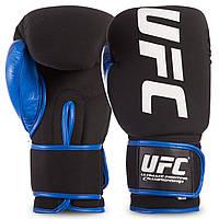 Перчатки боксерские UFC ULTIMATE KOMBAT PU на липучке черно-синие , 10 унций (м)
