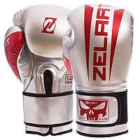 Перчатки для бокса на липучке PU ZELART BO-1323 серебряные, 12 унций