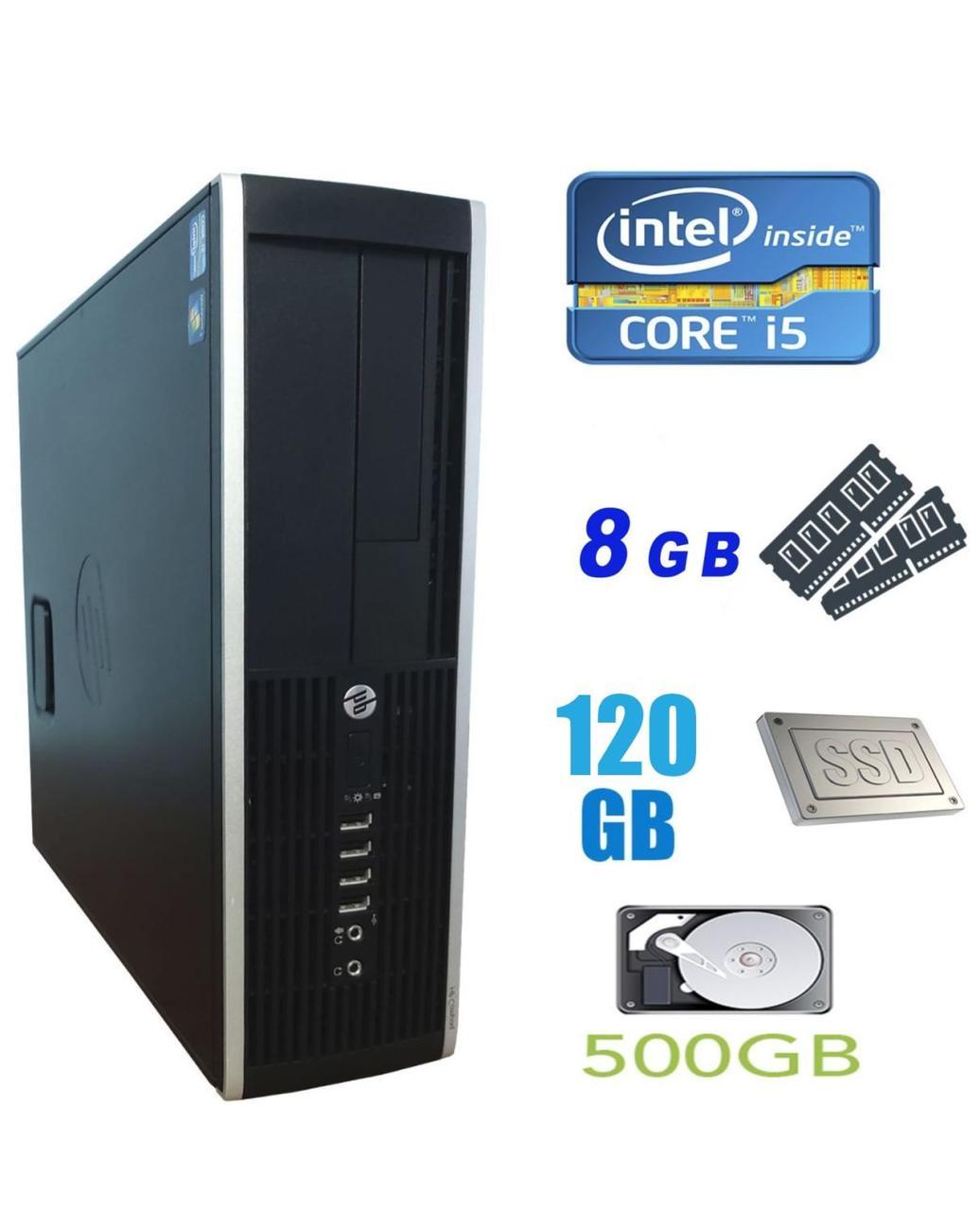 HP Compaq 6300 Pro SFF / Intel Core i5-2400 (4 ядра по 3.1-3.4GHz) / 8 GB DDR3 / 120 GB SSD NEW+500 GB HDD /