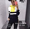 "Спортивный костюм ""Желтый капюшон"" женский"