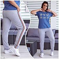Женские спортивные штаны с высокой посадкой  (Батал)