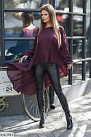 Костюм с брюками женский, фото 1