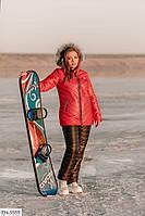 Женский лыжный костюм (Батал), фото 1