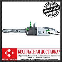 Пила цепная Элпром ЭПЦ-2400