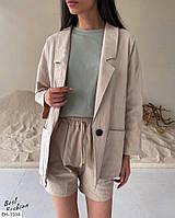 Костюм с шортами женский