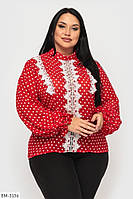 Блуза жіноча (Батал), фото 1