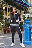 Спортивний костюм жіночий (Батал)
