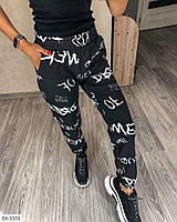 Спортивные штаны женские (Батал), фото 1
